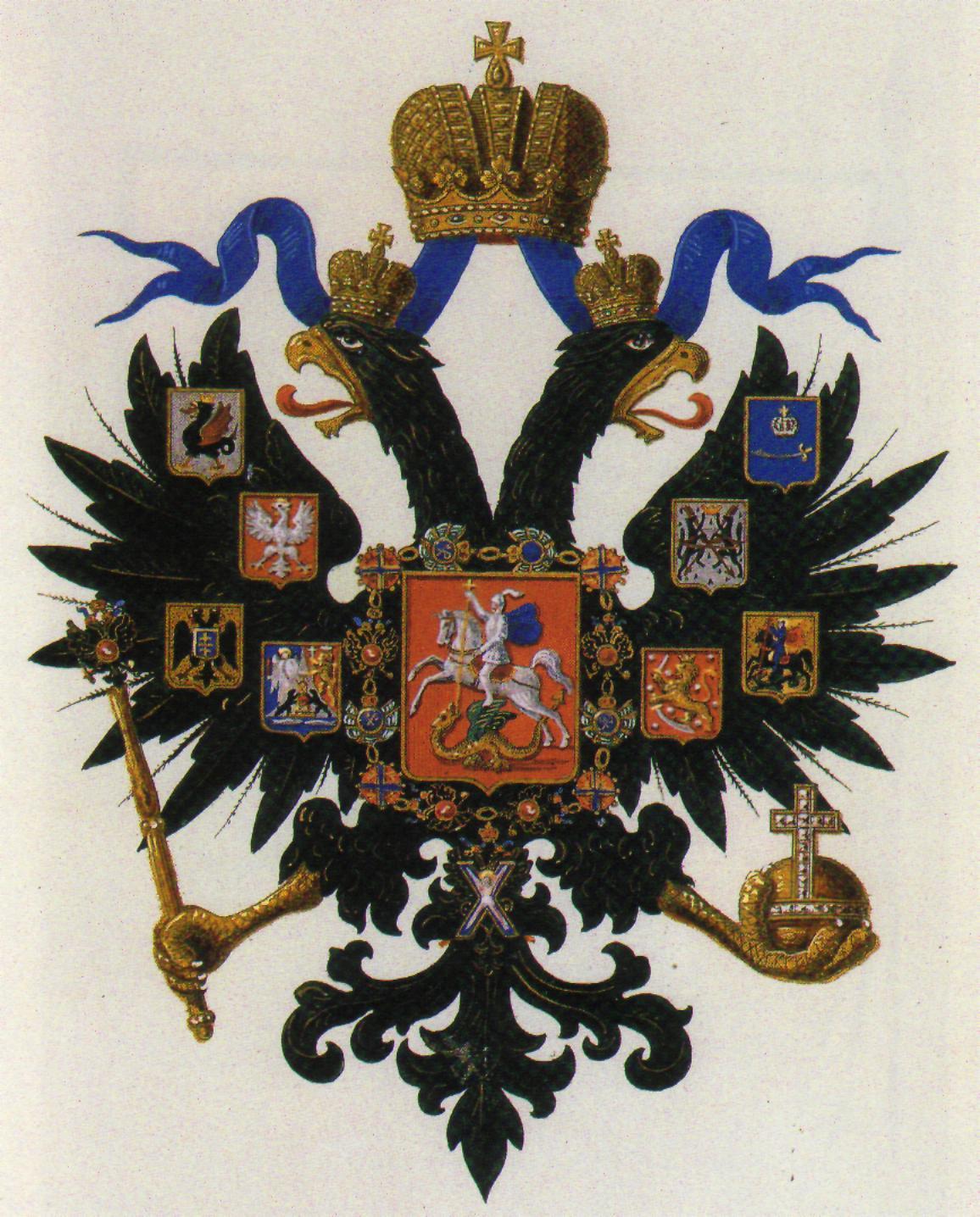 Фото гербы российской империи новости