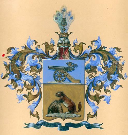 гербы русских князей
