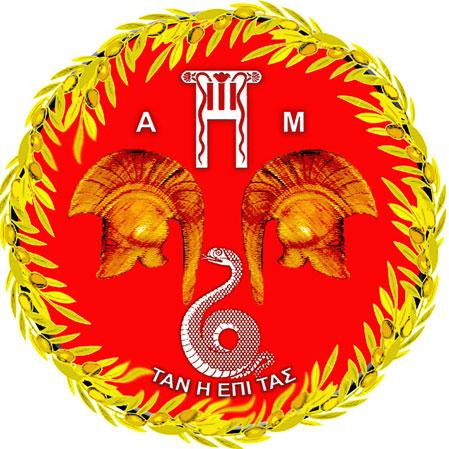 герб спарты