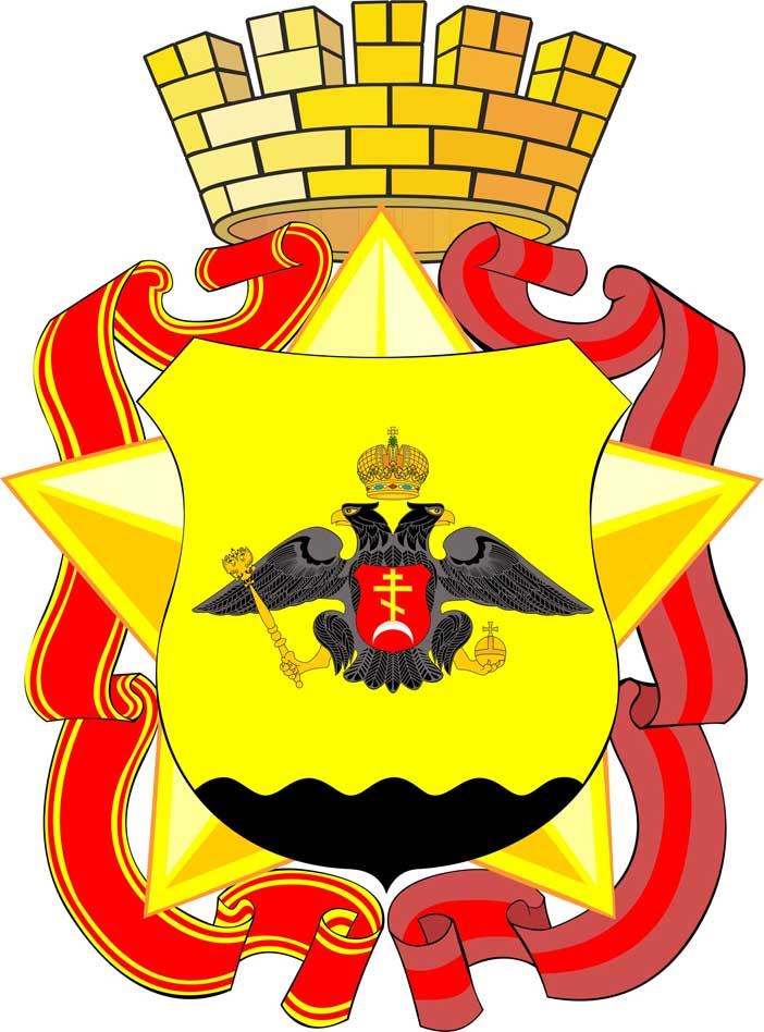 герб новороссийска